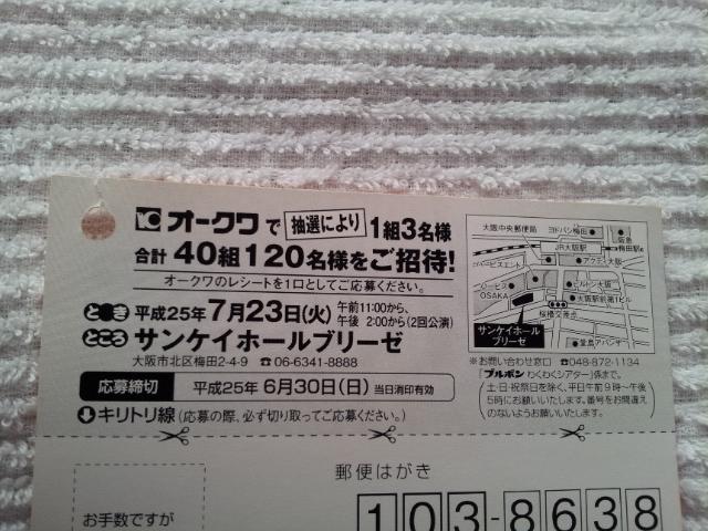20130615_104034.jpg